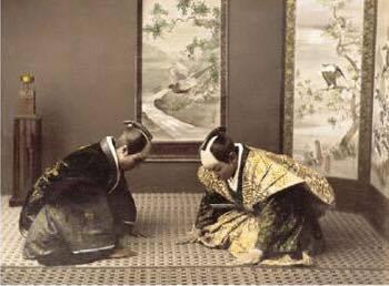 samurai seiza